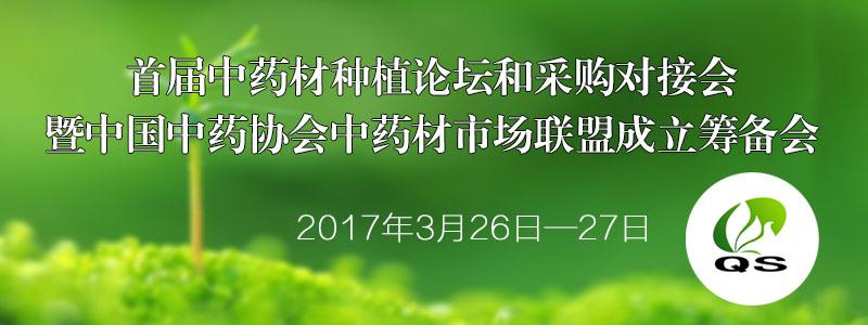 君合百安仓储科技(北京)有限公司